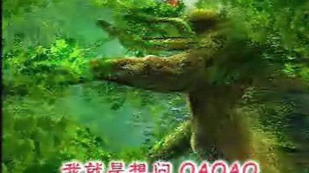 蓝猫MTV——蓝猫OAO(潘龙版)