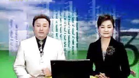 蒙古语标准音_第92课在医院