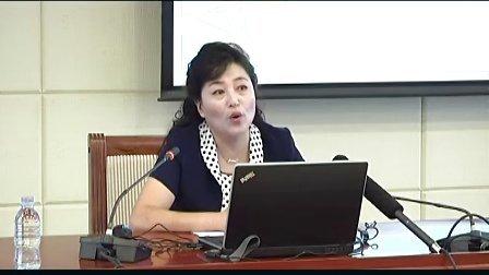 兴安盟2013继续教育讲座(上集)