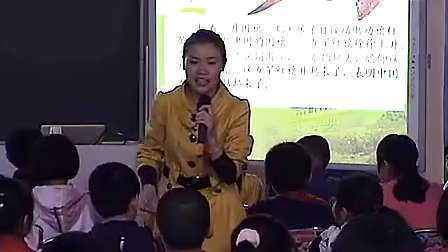 五年级上册《开国大典》5阎晶晶老师执教