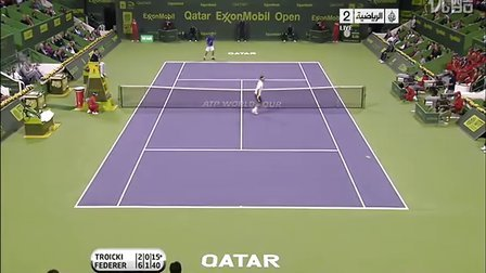 ATP.2011.Doha.QF.Troicki.vs.Federer HL