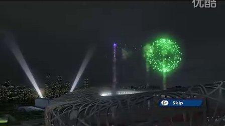 北京2008奥运官方游戏开幕式-HD高清-3D奥运会鸟巢烟火礼花