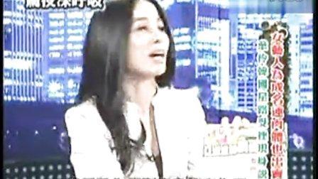 惊夜深呼吸:女艺人为成名连肉体也出卖?!(3-5)20101102