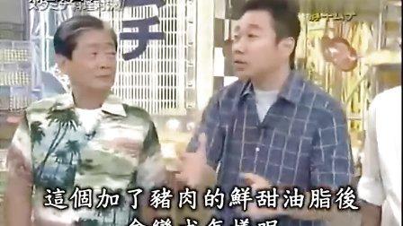 新料理东西军—冲绳苦瓜炒什锦VS韩国泡菜炒猪肉