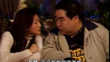 铁汉刑警04