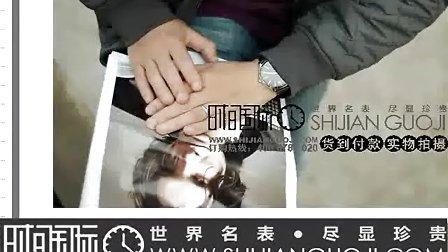 阿玛尼手表是哪个国家的品牌