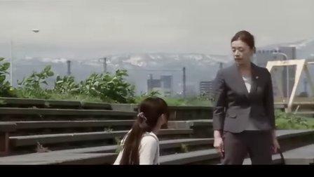 【日影】瞬(北川景子 冈田将生 大冢宁宁)