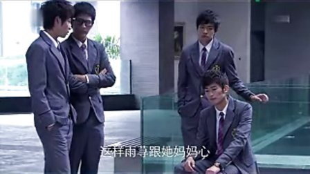 一起又看流星雨.2010.中国.第07集.