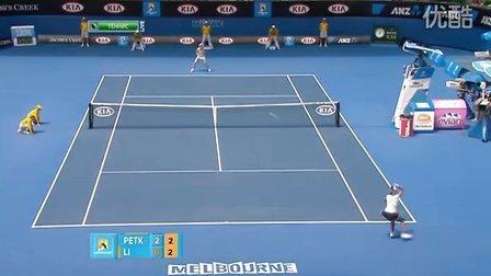 2011澳大利亚网球公开赛女单QF 李娜VS佩特科维奇 (自制HL)
