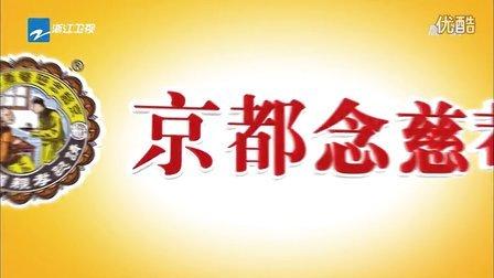 20131023星星知我心 临时爸爸王栎鑫剪辑