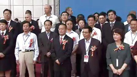 第15届中国五金博览会开幕式实况 -永康新闻网-永康惟一拥有新闻发布权的网上媒体www.yknews