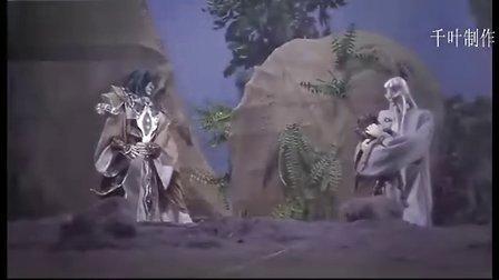 龙啸九烽01