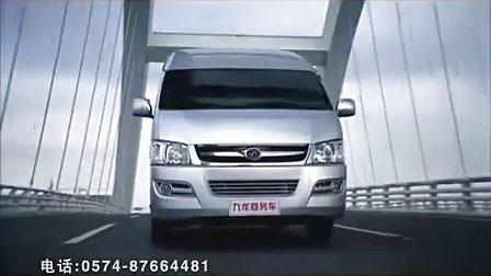 宁波九龙汽车