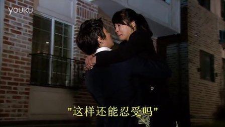 可疑的三兄弟.61.理想玉莹kiss片段(李浚赫吴智恩)