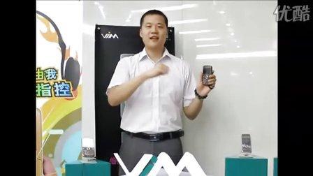VIM伟恩手机 男人的本色 女人的颜色