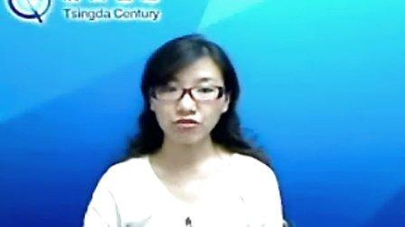 清大学习吧立体课堂人教版四年级数学第五单元检测-刘老师主讲