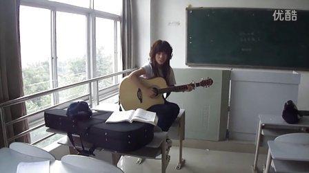 【琴侣】吉他弹唱《旅行的意义》