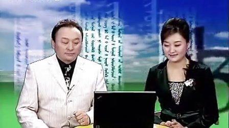 蒙古语标准音_第72课问候