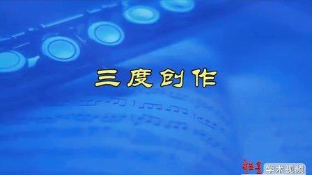(江柏安)关于音乐2