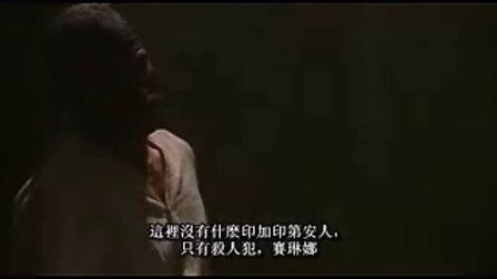 加勒比女海盗1-cd1[中文字幕]10分1.avi