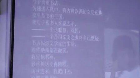 东风高中2010206班青春梦想主题班会02