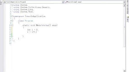 西安网站建设教程xamokj.com_3_变量与常量