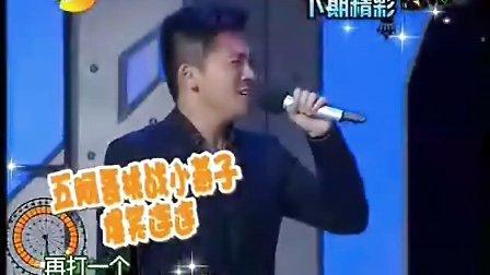 101016快乐大本营预告(苏有朋 裴蓓 郑元畅)
