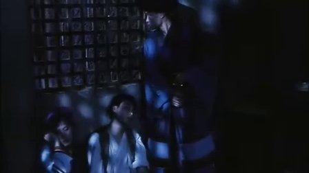密宗威龙DVD粤语中字