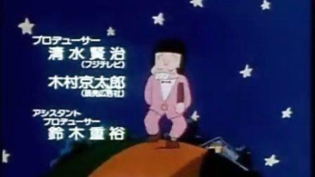 我系西瓜刨 おそ松くん(阿松)