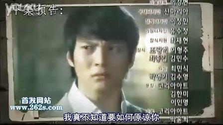 面包王金卓求18 预告韩语中字