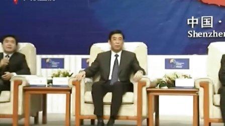 2010中国国际人才交流大会深圳论坛今天举行101030 广东新闻联播