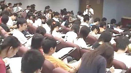 台湾清华大学公开课程02史前時代─考古與傳說.檔案