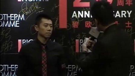 著名影星夏雨碧欧泉男士25周年Party红毯访问