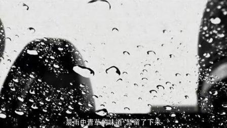 《Her mind,My feelings》川音国演09级编导、非线、剪辑班联合作品。