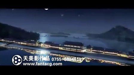 无想寺旅游规划古建筑动画宣传片(天美影作品)