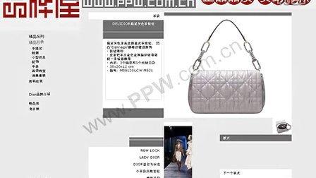 迪奥包官方网站