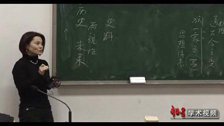 (董梅)中国文学简史26