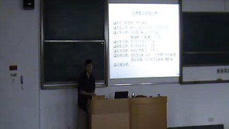 数学逻辑111