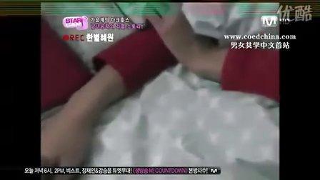 101013 Mnet wide news 男女共学_star cam E02.中字