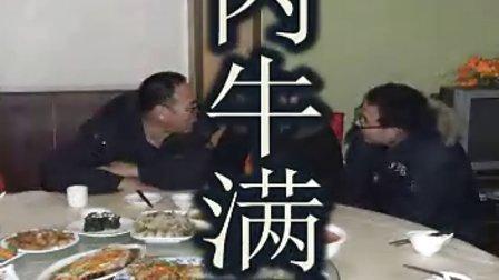 壶关县南洋育栋学校高15班同学会