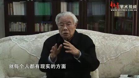 (张世英)西方现代绘画的哲学思考(三)