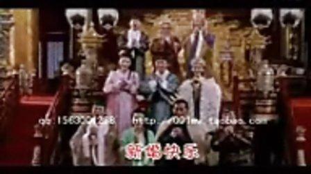 最牛婚礼搞笑视频.flv.3gp