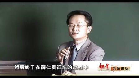 (王岳川)发现东方与中国文化的走向(四)