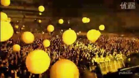 Yellow 现场版