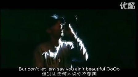 【奠 中英字幕】阿姆Eminem-Beautiful