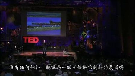 姚大师第四堂:未來五千天的食衣設計5-2.flv