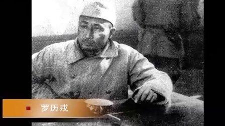 石破天惊1-山雨欲来-解放石家庄纪实-2007