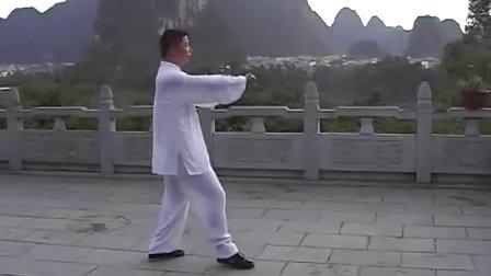 Henry's Sword Form in Yangshuo Tai Chi School