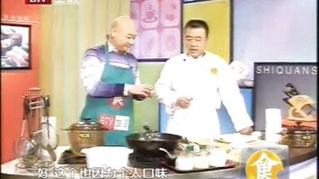 20110118 豉椒牛柳 大厨小炒