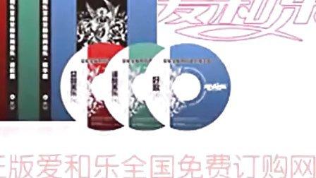 爱和乐试听_梦幻曲 - 舒曼_爱和乐免费下载